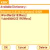 KdicC038F2D0