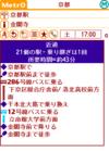 kinkakuC038B9B3