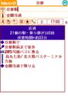 kinkaku_michiC038BBB4